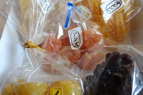 江戸の甘納豆