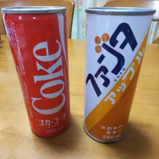 飲料のサイズ
