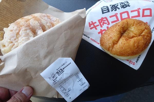台湾ドーナツは実在した