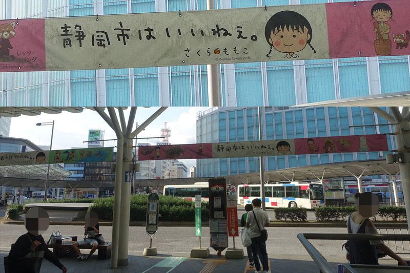 静岡はいいねぇ。