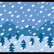 夢の豪雪地帯