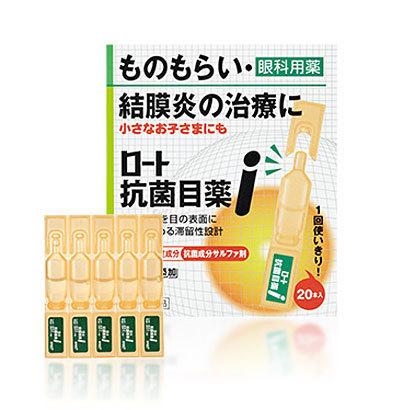 使い捨て抗菌目薬