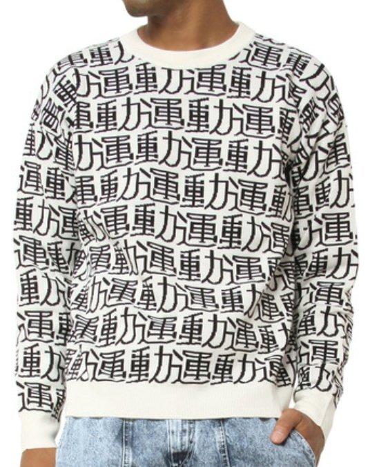 異文化ファッション
