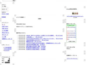 2005年の定置網